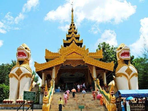 Chùa Kyaik Pun Myanmar